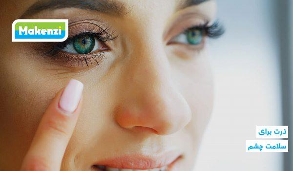 ذرت برای سلامت چشم